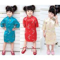 모란 아기 소녀 드레스 2020 여자를위한 중국 qipao 옷을 입은 점퍼 파티 의상 꽃 어린이 cheongsam 점퍼 752 v2