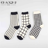 일본 수탉 세로 줄무늬 양말 쌍 하라주쿠 여성 / 남성 패션 인과 겨울 클래식 블랙 화이트