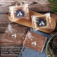 Saco de empacotamento do bolo de 100x de 100X Saco de embalagem 11x15cm Flow Coração da gema da máquina de pastelaria da máquina feita de materiais de alta qualidade, durável