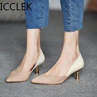 ICClek Delle Donne Delle Scarpe Patchwork Pompe Pompe a punta Punta Party Scarpe Donna Pompe moda Tacchi a basso