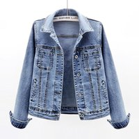 Spring Autumn Denim Jacket Women Plus Size 5XL Vintage Slim Long Sleeve Jeans Short Student Outwear Casual Tops Women's Jackets