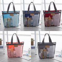 Портативная сетка прозрачная туалетная сумка сумка большой емкости косметические сумки на открытом воздухе путешествия пляжная сумка макияж сумка 1863 v2