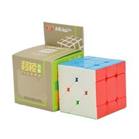 Yongjun cubo yileng 3x3x3 fisher velocidade cubo yileng 3x3x3 enigma de forma estranha cubo mágico 3x3 puzzle 3x3x3 brinquedo mágico