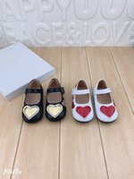 2021 sports Sneakers children designer girls heart-shaped solid color rubber running children's non-slip pu casual shoes 21-28 yards