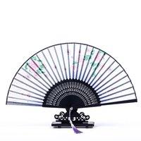 Ручной держатель вентилятора китайский подарок складной вентилятор изысканный китайский складной полки bambus eventail главный старинный декор дома bambu 547 v2