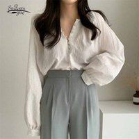 White Shirt V-neck Korean Style Loose Tops Long Sleeve Thin Air-conditioned Blouse Women Simple Single-breasted Blusas 12250 210510
