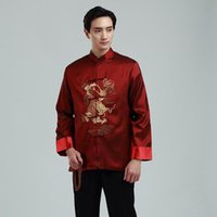 Middle-aged And Elderly Tang Suit Jacket Men Long-sleeved Shirt Chinese Traditional Cheongsam Tops Retro Embroidered Dragon Ethnic Clothing