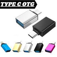 اكتب C إلى USB محول OTG Converter Type-C تحويل الذكور USB-A أنثى موصل للهواتف الذكية والأجهزة اللوحية والكمبيوتر المحمول ولوحة المفاتيح
