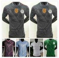 Versão do jogador Algerie 2020 2021 Jerseys de futebol Mahrez Feghouli Bennacer Atal 20 21 Argélia Futebol Futebol Kits Camisa