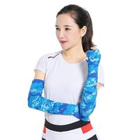 Sports Gloves 2021 Summer Women Arm Sleeve Sport Running Cycling Golf Fishing Fingerless Warmers Basketball Cuff Ice 6 Colors