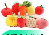 رياض الأطفال الكرتون الفاكهة أفخم لعبة الفراولة الموز أبل الجزر الأناناس وسادة محاكاة دمية فتاة HWB7968