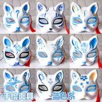 Maschera blu verniciato a mano gatto marcia con frangia in PP indipendente con sacchetto di animazione due dimensionale