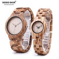 여성 나무 시계 얼룩말 나무 시계 청록색 남자 몇 시계 연인 선물 relogio masculino a06 드롭 손목 시계