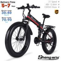 MX01 26 Inch Folding Electric Bicycle Hub brushless motor 1000w 48v 12.8 ah Lithium-Battery Mountain bike City Fat 4.0 Tire Display LCD Front rear braking E-bike