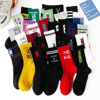 New Fashion Hip-hop Boots Funny Crew Socks Men Street Wear Sports Breathable Long Socks Harajuku Warm Autumn Winter Tube Socks