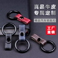 Leather Car Creative Pendant Activity Key Chain Accessories 4s Shop Gift