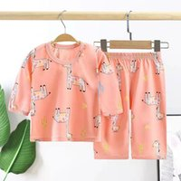 Summer Children Home Suit Icelandic Cotton Pajamas for Boys and Girls