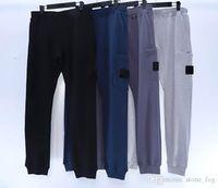 topstoney pants konng gonng Spring and autumn style metal nylon mens sports Leggings fashion brand island clothing001