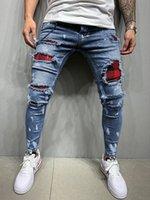 2021 새로운 남성용 슬림 피트 찢어진 바지 새로운 남성용 페인트 청바지 패치 거지 패션 블루 블랙 청바지 점보 크기 S-4XL