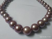 Fine Pearls Jewelry pearl necklace 11-13mm south sea round deep purple 18inch 14k