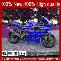Kawasaki Blue Glossy Ninja ZX 6R 636 600CC 600 CC ZX 6 R ZX-6R ZX600C 94-97 바디 50HC.132 ZX-636 ZX600 ZX6R 94 95 96 97 ZX636 1994 1995 1996 1997 Fairing Kit