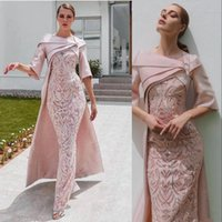 2021 Sexy African Dubai Evening Dresses Wear with Cape Blush Pink Full Lace Stain Half Sleeve Sheath Formal Party Occasion Prom Dress Floor Length