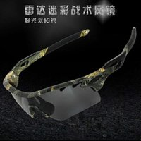 cycling Sunglasses Skywalker outdoor sports spago radar glasses Polarized men's and women's goggles camouflage version