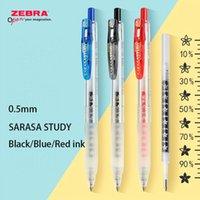 Gel Pens 3pcs Japan ZEBRA AARASA STUDY Pen JJM88 10th Anniversary Limited Edition Press Type 0.5mm Student Exam office dedicated