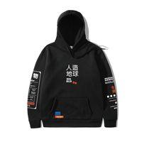 Mens Designer t shirts 2021 Japan Harajuku Hoodie Sweatshirt Graphic Graffiti Kanji Hip Hop Streetwear Cotton Autumn Winter Fleece Pullover 3xl