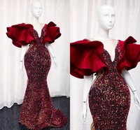 Extragrated Women Formal Evening Dresses Burgundy Ruffles Short Sleeves Sheer Neck Mermaid Prom Gowns Arabic Glitter Sequins Special Occasion Dress 2021 AL9567
