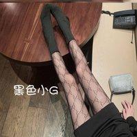 جوارب حريرية طويلة الإضافية جوارب كبيرة الحجم مربوغة النساء الحوامل الإضافية القدم مثير الربيع والخريف طول جوارب طويلة