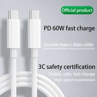 PD Data Cable USB C to USB Type C Cable for Xiaomi Redmi Note 8 Pro Quick Charge 4.0 PD 60W Fast Charging for MacBook Pro S11 Charger Cable