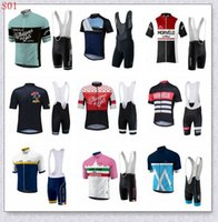 Morvelo فريق الرجال الدراجات جيرسي مريلة السراويل مجموعة mtb دراجة ارتداء سباق دراجة الملابس تنفس الرياضة موحدة روبا ciclismo Y21040707