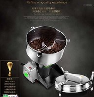 Electric Stainless Steel Mill 4500W For 2500g Cereal Bean Coffee Grinder Machine Pulverizer Ultrafine Auto Machine11