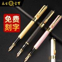 Business Yongsheng Longtou Brushwork Zhengzi Calligraphy Fine Metal Pen Engraving