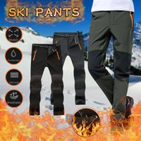 Skiing Pants Mens Insulated Bib Overalls Solid Color Pocket Trousers Waterproof Snow Women Hip Push Up Tights Long Sweatpants