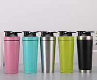 The latest 25.3oz stainless steel coffee cup mug, protein powder shaker cups, a variety of colors and styles, support custom logo