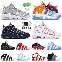 Air More Uptempo Scottie Bippen أحذية كرة السلة 96 QS ماكس الرجال النساء متعدد الألوان بصوت عال وواضح اسكواش أبيض أحمر أسود الثيران في الهواء الطلق الرياضة المدربين أحذية رياضية 36-45