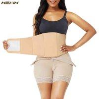 Hexin mulheres shaper corpo bbl faja bege bege pós-parto recuperação placa de compressão abdominal lisonjeiro abdominal liposiction