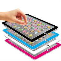 English word learning machine, children's game tablet, laptop, children's learning and education toys, gifts.