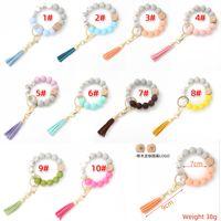 Party Favor Keychain Wooden Tassel String Chain Food Grade Silicone Bead Women Girl Key Ring Wrist Strap Bracelet 2140 V2