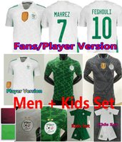 2021 الجزائر Mahrez Soccer Jersey مراوح المشجعين النسخة Mailleot Argelia Algerie 20 21 أتال فغولي سليماني الإبراهيمي المنزل بعيدا أسود Bennacer الرجال