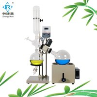 Suministros de laboratorio Re-501 Equipos de destilación de aceite esencial ROTOVAP 5L Configuración de evaporador rotatorio 5Litre