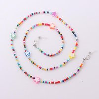 Sunglasses Frames Colorful Beads Glasses Chain Beaded Mask Strap Women's Lanyard Accessories Beautiful Eyeglasses Holder