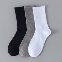 Socks men's spring and autumn black white gray solid color middle tube socks high rubber b stockings casual business