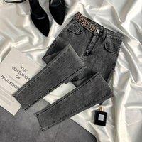 Women's Jeans Woman Pants Foot Leopard Print High Waist Ankle-Length Pencil Pantalones Vaqueros Mujer