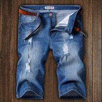 2021 Verano Nuevo Hombre Moda Agujero Denim Shorts Trendy Classic Business Casual suelto Stretch Stretch Stretch Pantalones Pantalones de marca
