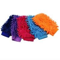 Serviette souple Microfibre Chenille Gants de lavage Coral Fleece Anthozoan Eponge Nettoyage de la voiture Nettoyage ZWL261