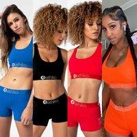 النساء ماركة رياضية مصمم بلون ملابس السباحة إيثيكا الرياضة البرازيلي + السراويل جذوع قطعة سريعة جافة بحر بيكيني مجموعة الملابس