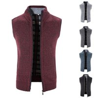 Men's Vests Casual Plaid Sleeveless Vest Zipper Stand Collar Tops Sweater Cardigan Check Lining Knitted